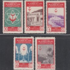 Sellos: MARRUECOS, 1946 EDIFIL Nº 270 / 274 /**/, SIN FIJASELLOS. Lote 280836063