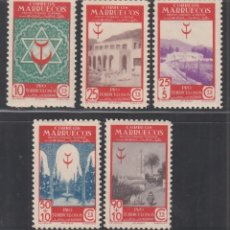 Sellos: MARRUECOS, 1946 EDIFIL Nº 270 / 274 /**/, SIN FIJASELLOS. Lote 280836083