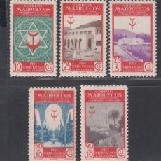 Sellos: MARRUECOS, 1946 EDIFIL Nº 270 / 274 /*/. Lote 280836728