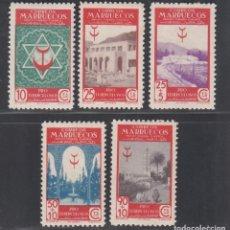 Sellos: MARRUECOS, 1946 EDIFIL Nº 270 / 274 /*/. Lote 280836778
