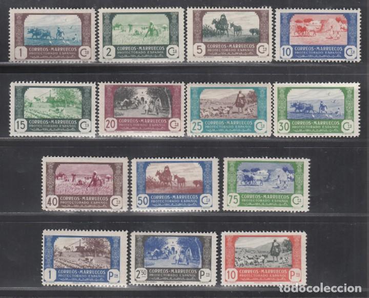 MARRUECOS, 1944 EDIFIL Nº 246 / 259 /**/, SIN FIJASELLOS (Sellos - España - Colonias Españolas y Dependencias - África - Marruecos)