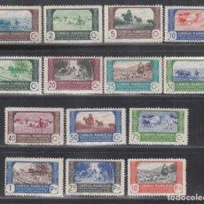 Sellos: MARRUECOS, 1944 EDIFIL Nº 246 / 259 /**/, SIN FIJASELLOS. Lote 280918323