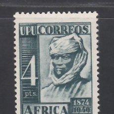Sellos: ÁFRICA OCCIDENTAL. 1949 EDIFIL Nº 1 /*/. Lote 280937508