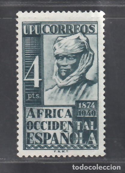 ÁFRICA OCCIDENTAL. 1949 EDIFIL Nº 1 /*/ (Sellos - España - Colonias Españolas y Dependencias - África - África Occidental)