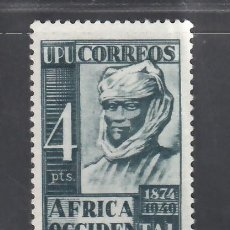 Sellos: ÁFRICA OCCIDENTAL. 1949 EDIFIL Nº 1 /*/. Lote 280937583