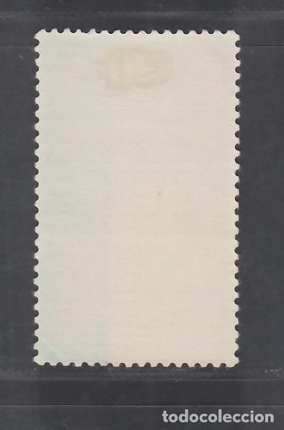 Sellos: ÁFRICA OCCIDENTAL. 1949 EDIFIL Nº 1 /*/ - Foto 2 - 280937583