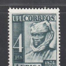 Sellos: ÁFRICA OCCIDENTAL. 1949 EDIFIL Nº 1 /*/. Lote 280937623