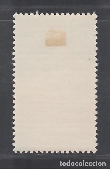 Sellos: ÁFRICA OCCIDENTAL. 1949 EDIFIL Nº 1 /*/ - Foto 2 - 280937623