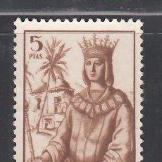 Sellos: ÁFRICA OCCIDENTAL. 1949 EDIFIL Nº 2 (*). Lote 280937793