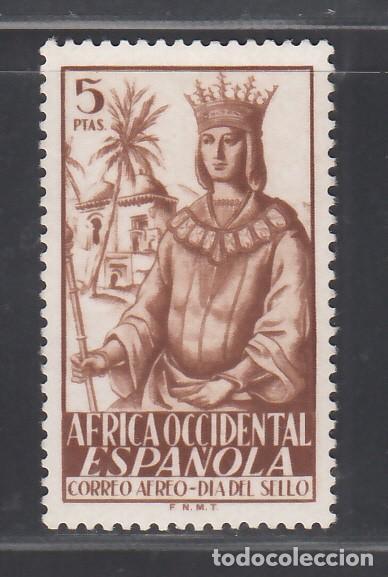 ÁFRICA OCCIDENTAL. 1949 EDIFIL Nº 2 /*/ (Sellos - España - Colonias Españolas y Dependencias - África - África Occidental)