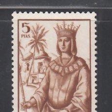 Sellos: ÁFRICA OCCIDENTAL. 1949 EDIFIL Nº 2 /*/. Lote 280937938