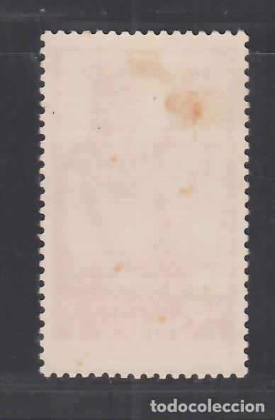 Sellos: ÁFRICA OCCIDENTAL. 1949 EDIFIL Nº 2 /*/ - Foto 2 - 280937938