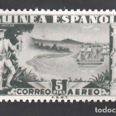 Sellos: GUINEA, 1949 EDIFIL Nº 276 /**/, SIN FIJASELLOS. Lote 280940983