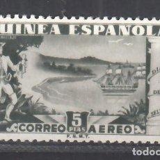 Sellos: GUINEA, 1949 EDIFIL Nº 276 /**/, SIN FIJASELLOS. Lote 280941183
