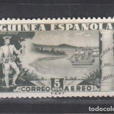 Sellos: GUINEA, 1949 EDIFIL Nº 276 /*/. Lote 280941528