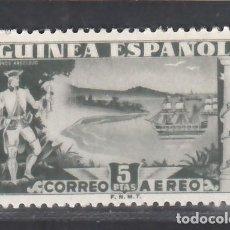 Sellos: GUINEA, 1949 EDIFIL Nº 276 /*/. Lote 280941668