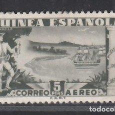Sellos: GUINEA, 1949 EDIFIL Nº 276 /*/. Lote 280941733