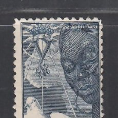 Sellos: GUINEA, 1951 EDIFIL Nº 305 /*/. Lote 280942818