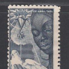 Sellos: GUINEA, 1951 EDIFIL Nº 305 /*/. Lote 280942948