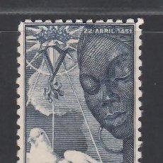 Sellos: GUINEA, 1951 EDIFIL Nº 305 /*/. Lote 280943033