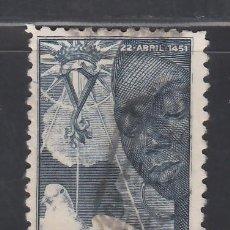 Sellos: GUINEA, 1951 EDIFIL Nº 305. Lote 280943228