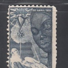 Sellos: GUINEA, 1951 EDIFIL Nº 305. Lote 280943378