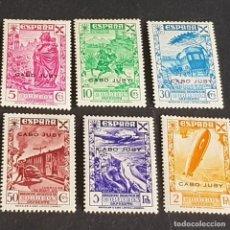 Sellos: ESPAÑA, CABO JUBY, 1938, BENEFICENCIA, EDIFIL 1-6*, COMPLETA, FIJASELLO, ( LOTE AB ). Lote 281987273