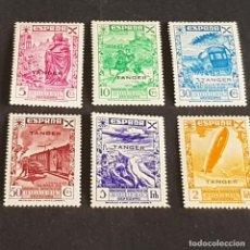 Sellos: ESPAÑA, TÁNGER, 1938, BENEFICENCIA, EDIFIL 6-11*, COMPLETA, POCO FIJASELLO, ( LOTE AB ). Lote 282884023