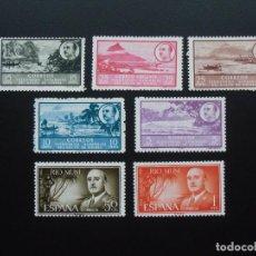 Sellos: COLONIAS ESPAÑOLAS, GOLFO DE GUINEA, RIO MUMI, PROTECTORADO MARRUECOS 17 SELLOS (VER 2 FOTOGRAFÍAS). Lote 283330863