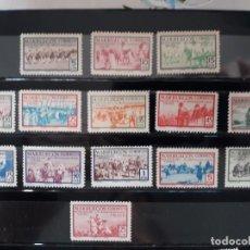 Sellos: SERIE COMPLETA EDIFIL 343 * A 356 * MARRUECOS 1952 INDIGENAS. Lote 283376163