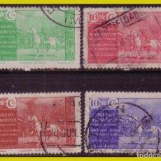 Selos: MARRUECOS BENEFICENCIA, 1941 SELLOS DE CORREOS HABILITADOS, EDIFIL Nº 13 A 16 (O). Lote 283638173