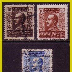 Selos: MARRUECOS BENEFICENCIA, PRO MUTILADOS, EDIFIL Nº 1 A 3 (O). Lote 283638923
