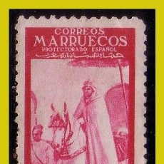 Francobolli: MARRUECOS 1949 BODA DE EL JALIFA, EDIFIL Nº 305 Y 306 (*). Lote 283655068