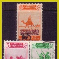 Selos: MARRUECOS 1940 IV ANIVº ALZAMIENTO, EDIFIL Nº 219, 220 Y 225 (O). Lote 283735868
