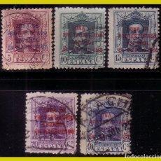 Selos: MARRUECOS 1923 ALFONSO XIII SOBRECARGADOS, EDIFIL Nº 82 A 85 Y 87 (O). Lote 283783068