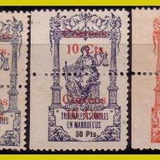 Selos: MARRUECOS 1920 PÓLIZAS PERFORADAS Y SOBRECARGADAS, EDIFIL Nº 70, 71 Y 72 (*). Lote 283784868