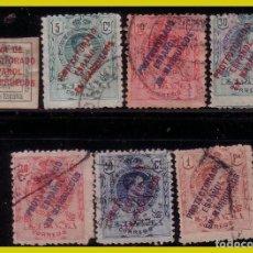 Selos: MARRUECOS 1915 ALFONSO XIII SOBRECARGADAS, EDIFIL Nº 43 1/4, 45, 46, 50, 51A 53 (O). Lote 283876983