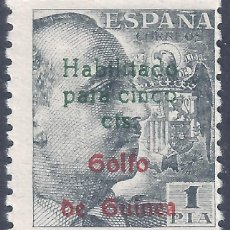 Sellos: GUINEA. EDIFIL 273A HABILITADO PARA 5 CTS. 1949 (SEPARACIÓN ENTRE LÍNEAS SOBRECARGA 3 MM.). MNH **. Lote 283909363