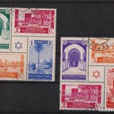 Sellos: ESPAÑA.MARRUECOS EDIFIL Nº167 Y 168.USADAS.COMPLETAS.1935-37. Lote 284180718