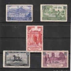 Sellos: ESPAÑA MARRUECOS EDIFIL Nº162-66.SELLOS HABILITADOS DE 1928.NUEVOS MNH.1936. Lote 284183153