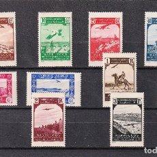 Sellos: ESPAÑA MARRUECOS EDIFIL Nº186-95.PAISAJES.COMPLETA.NUEVOS MNH.1938. Lote 284183763