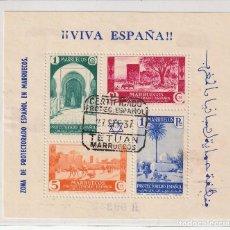 Sellos: ESPAÑA MARRUECOS EDIFIL Nº167.HOJITA USADA.MUY BUEN ESTADO.TIPOS 1935.37. Lote 284185893
