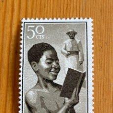 Sellos: RIO MUNI, 1960, NIÑO INDIGENA, EDIFIL 2, NUEVO CON FIJASELLOS. Lote 284686033
