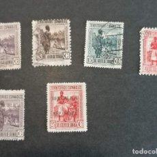 Sellos: ESPAÑA GUINEA LOTE SELLOS EDIFIL 205/6,221/2,246,249 AÑO 1931 NUEVOS * CHANELA/ USADO. Lote 284696913