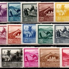 Timbres: ÁFRICA OCCIDENTAL Nº 3/19. AÑO 1950. Lote 284744263