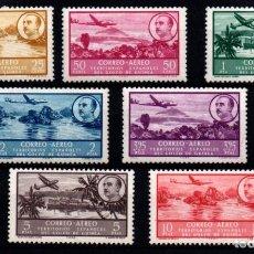 Timbres: GUINEA ESPAÑOLA Nº 298/304. AÑO 1951. Lote 284744563