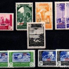 Sellos: CABO JUBY Nº 69, 70, 71, 79, 137, 148, 150. AÑO 1935/44. Lote 284755993