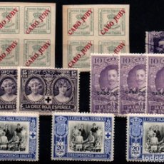 Sellos: CABO JUBY Nº 5, 25, 30, 38/9. AÑO 1919/26. Lote 284756318