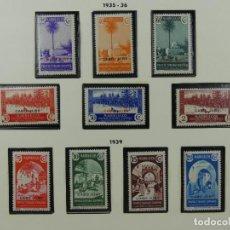 Sellos: HOJA CON SELLOS DE CABO JUBY - AÑOS 1935-36 Y 1939. Lote 285140813