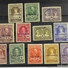 Sellos: GUINEA ESPAÑOLA, 1926. EDIFIL 179/190. CRUZ ROJA ESPAÑOLA. SERIE COMPLETA. NUEVOS. SIN FIJASELLOS.. Lote 285352113